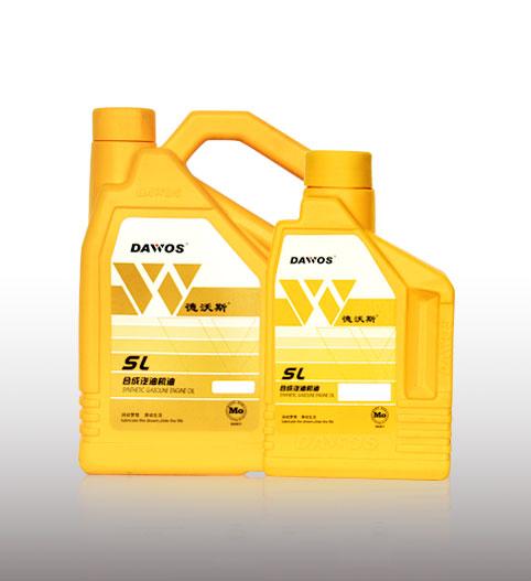 SL合成汽油机油