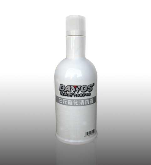 三元催化清洗液